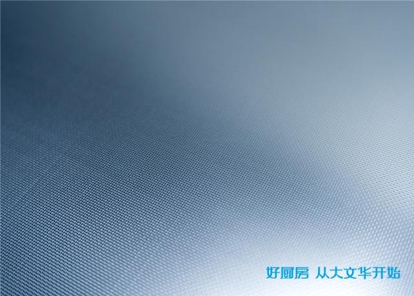 江苏不锈钢网纹柜体