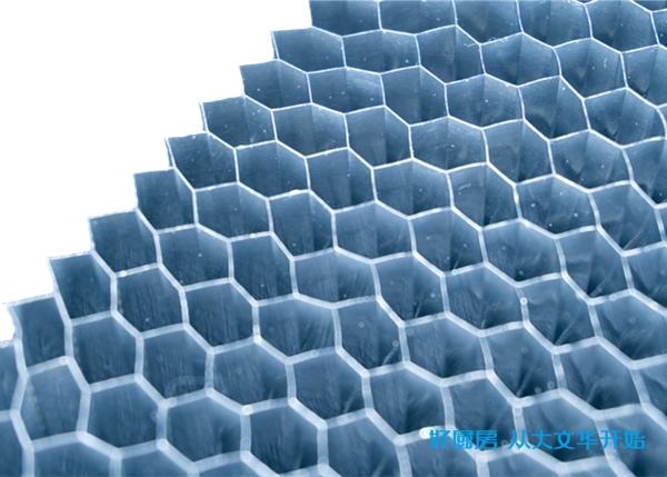 小孔蜂窝铝层板