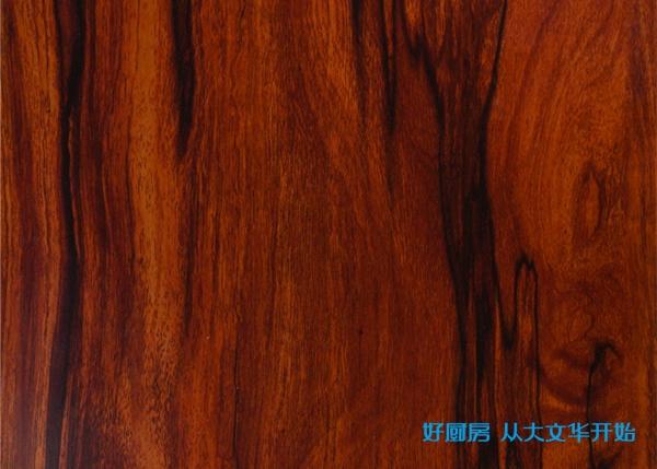 不锈钢烤漆门板-酸枝木