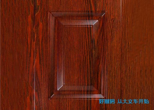 不锈钢烤漆门板-榆木