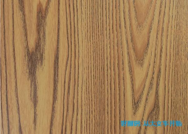 不锈钢覆膜门板-黄木纹