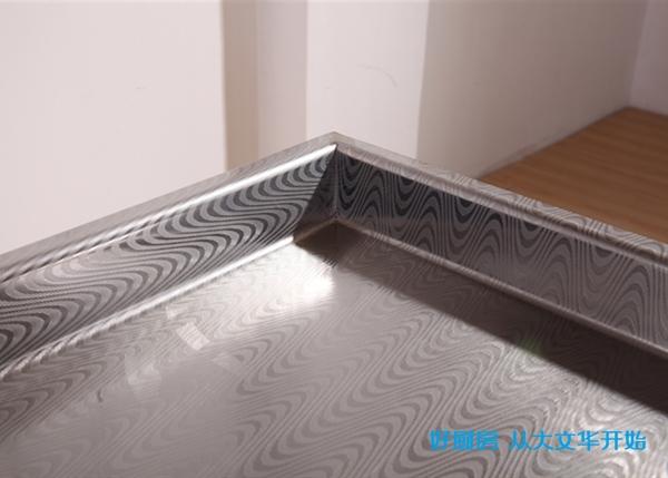 水纹不锈钢台面