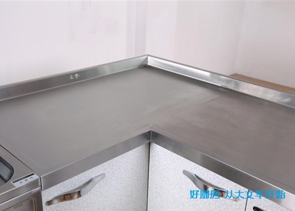 不锈钢厨房台面